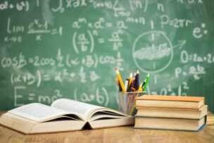 贈与税 教育資金