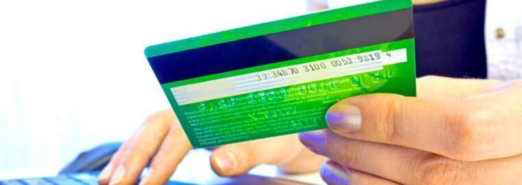 固定資産税 カード払い