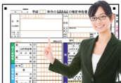 【税理士が解説】確定申告のやり方と1日で終わらせる7つのSTEP