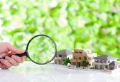 家の相続税はいくら?相続税の基本と計算の4つのSTEP【保存版】