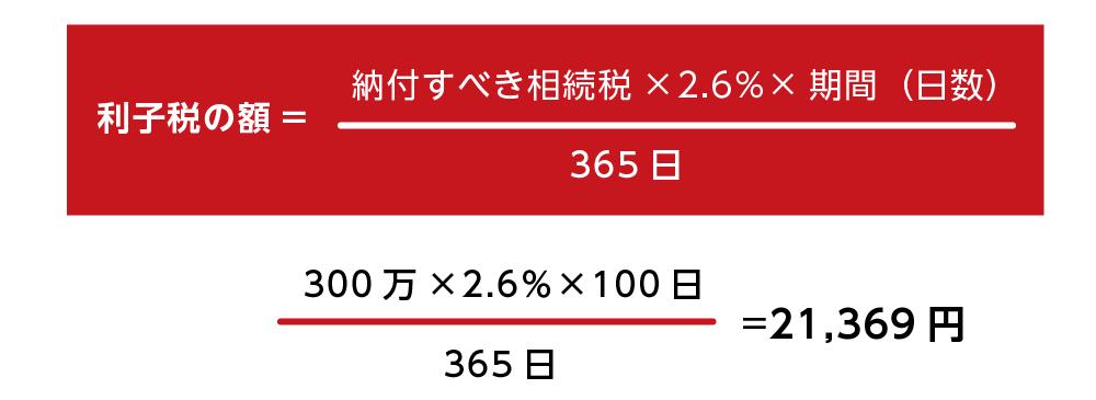 SO0115_6