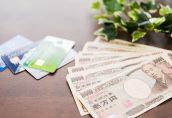 相続税の納付方法は4つ!振込など現金一括で税務署に支払う手順